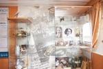Bulgakov's Museum
