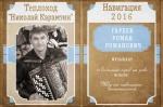 Гареев Роман Романович