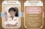 Оксана Николаевна Лунькова