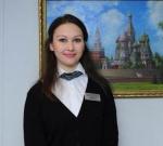 Левина Ксения Сергеевна