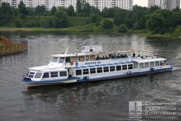 Москва-89