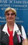 Елена Николаевна Смирнова