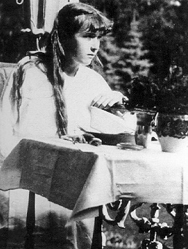 Романова Анастасия Николаевна