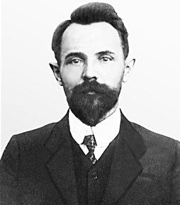 Леонид Борисович Красин